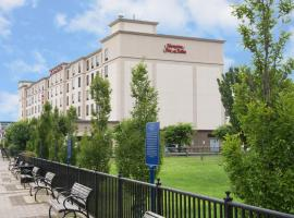 Hotel Photo: Hampton Inn & Suites Newark-Harrison-Riverwalk