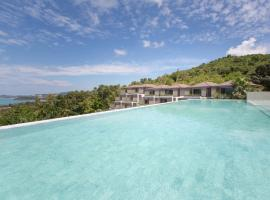 Hotel Photo: Mantra Samui Resort
