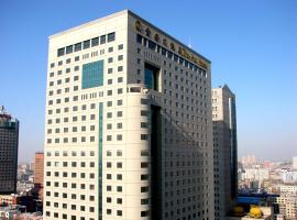 A picture of the hotel: Changchun Jin-An Hotel