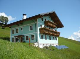 Hotel Photo: Holiday home Obersteffengut
