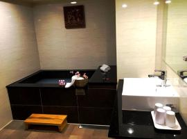 Hotel Photo: Chyuan Du Spring Resort