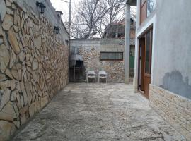 Hotel Photo: Guest House Kranevo