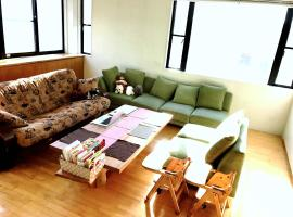 A picture of the hotel: Tokyo Machida Relaxable Shared House