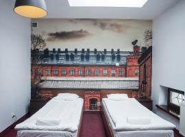 Hotel Photo: Hostel Flamingo Centrum