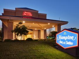 A picture of the hotel: Hampton Inn & Suites Sacramento-Airport-Natomas
