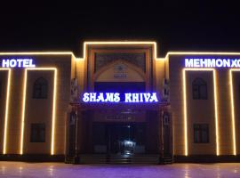 Hotel Photo: Hotel Shams-Khiva