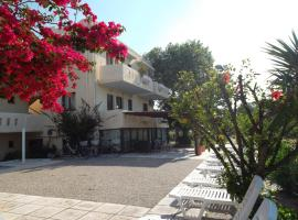 Mare Blue Apartments Kos Town Greece