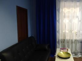 Solo Hostel на Lubyanke Moscow Russia