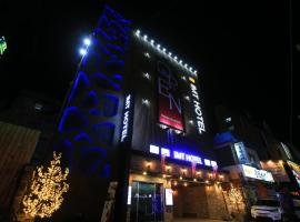 Hotel near Incheon