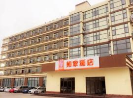 Foto do Hotel: Home Inn Shanghai Pudong Airport Free Trading Area