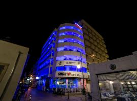 Les Palmiers Beach Hotel Larnaka Republic of Cyprus