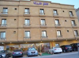 Hotel Photo: Taba Furnished Apartments