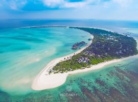 Hideaway Beach Resort & Spa Dhidhdhoo Мальдіви
