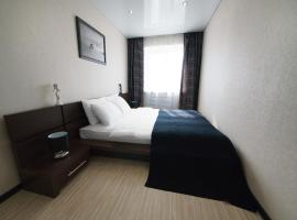 Hotel Photo: PaulMarie Apartments on Zaslonova 4