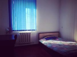 The London School of Languages and Cultures - Dormitory Bishkek Kyrgyzstan