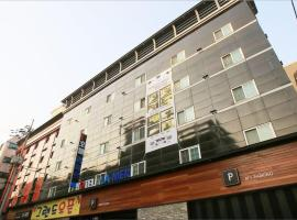 Hotel Photo: Hotel Lamer Suwon