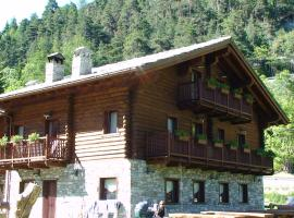 Hotel Photo: Agriturismo Les Hiboux