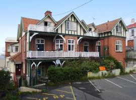 Hotel photo: Stafford Gables Hostel