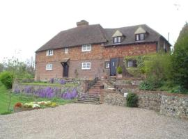 Hotel Photo: Upper Ansdore Bed and Breakfast