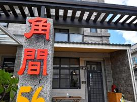 Hotel photo: Corner No.56 Guest House