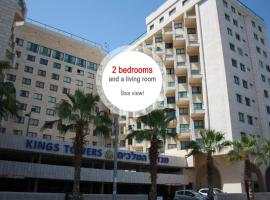 Apartment By The Lake Tiberias Israel