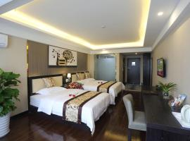 Hotel Photo: Rongcheng Holiday Hotel Shuangliu International Airport