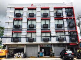 A picture of the hotel: PearLi View Hotel