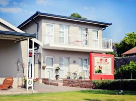 Hotel Photo: Bokmakierie Guest House