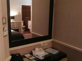 Hotel Photo: Naas Court Hotel