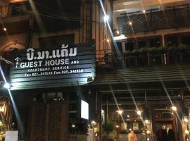 A picture of the hotel: Be Na Cam Guesthouse