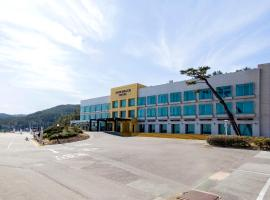 Pine Beach Hotel Pohang South Korea