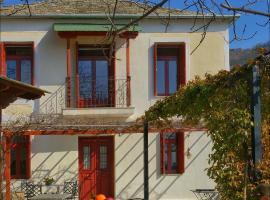 Hotel photo: Volos View Residence 2