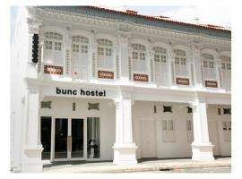 Hotel Photo: Bunc Hostel
