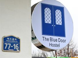 Hotel Photo: Blue Door Hostel