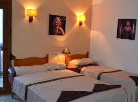 Hotel Photo: Hotel Figuera Park