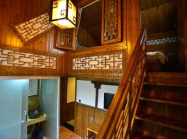 Hotel Photo: Huangshan Hongcun Under The Maple Country House