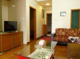 Hotel Photo: Chengdu Shehome Apartment