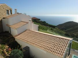 Hotel photo: Biscaia Atlantic View