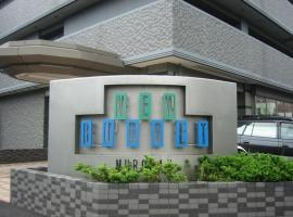 Hotel Photo: Hotel New Budget Muroran