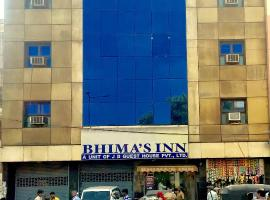 A picture of the hotel: Bhimas Inn