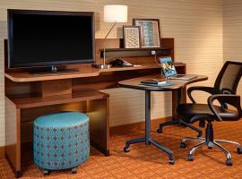 Fairfield Inn & Suites by Marriott Bridgewater Branchburg/Somerville Branchburg Park United States