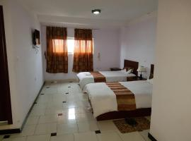 Hotel Photo: Ambassador Hotel Aksum