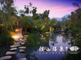 A picture of the hotel: Xishan Hot Springs Resort & SPA