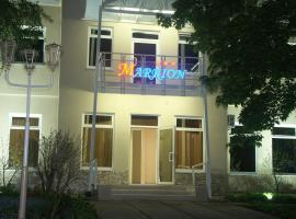 Marrion Hotel Odessa Ukraine