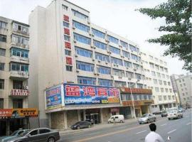 Hotel Photo: Dalian Blue Bay Hotel