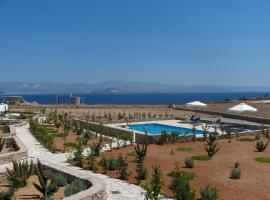 Hotel Photo: Seaside Paros – Ampelas