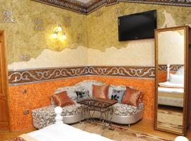 Hotel Photo: Samruk