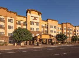 Hotel photo: Residence Inn Phoenix NW/Surprise