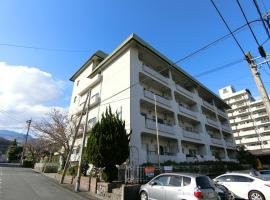 Hotel Photo: Simple Stay Beppu