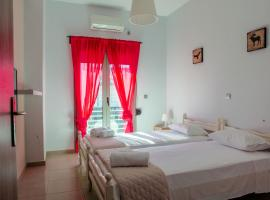 A picture of the hotel: Lak Peristeri Homes